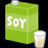 豆乳の健康飲料