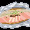 白身魚レモン蒸しホイル焼き