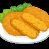 野菜コロッケ