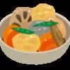 和風お惣菜