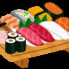 寿司定食(松)